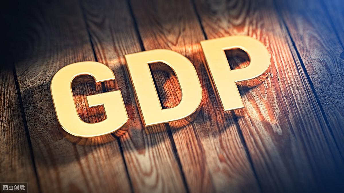 美国第一季度实际GDP修正值公布 创2009年来最大季度跌幅安卓版