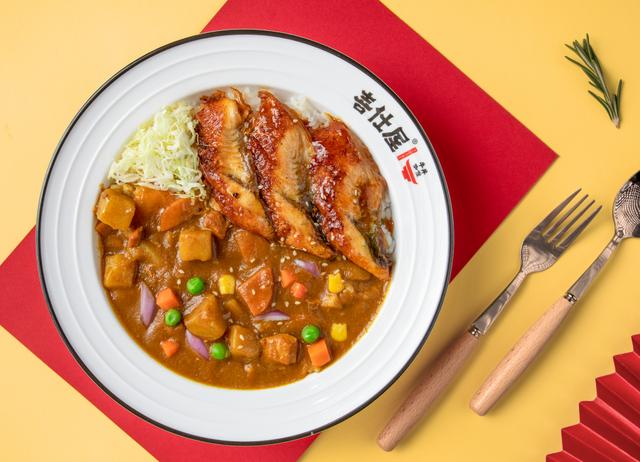 喜仕屋炭烤鳗鱼咖喱饭