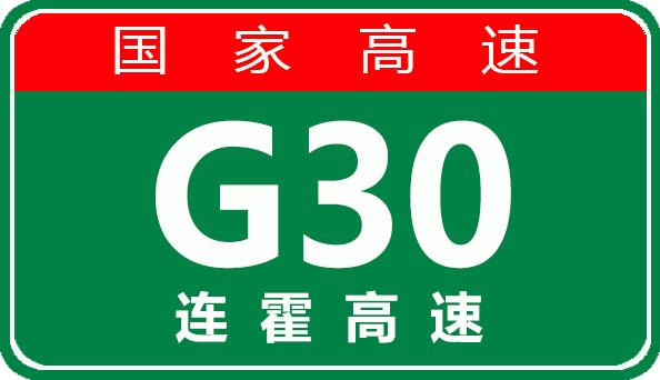 【突发事件】6月3日G30连霍高速清嘉段受G312演练影响,请绕行!安卓版
