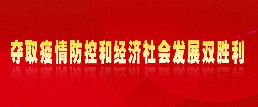 """新源县:乡村""""跳蚤市场""""点燃群众消费热情安卓版"""