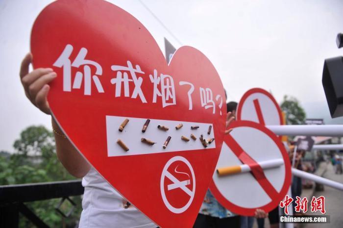 中国每年因吸烟死亡逾百万人 这些吸烟谣言你还信?安卓版