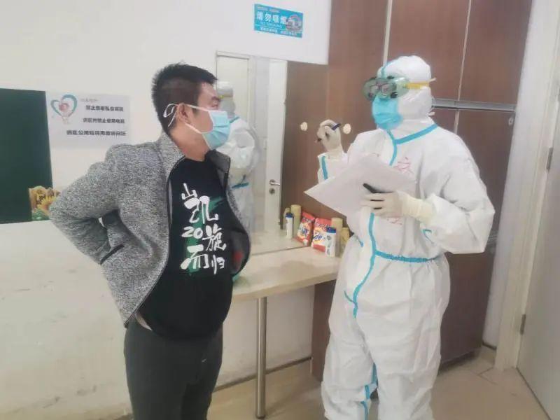 支援绥芬河医生于铁夫逝世 黑龙江省委书记省长深切哀悼安卓版