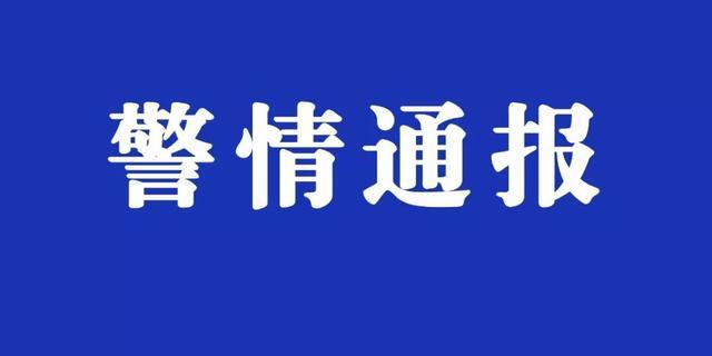 内蒙古一市5人被调查安卓版