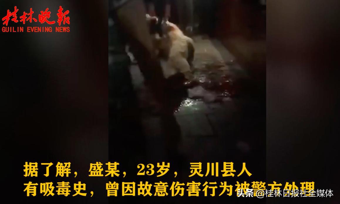 晚上8点多!桂林一滴滴司机被人连捅5刀,事发原因披露安卓版