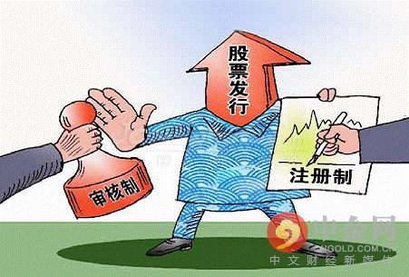 股票发行一般不允许,非公开发行股票的条件 非公开发行股票利好还是利空?