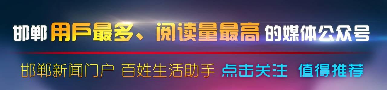 股票业务员 邯郸,邯郸一开发区招聘36名工作人员!河北5市招聘近千人!