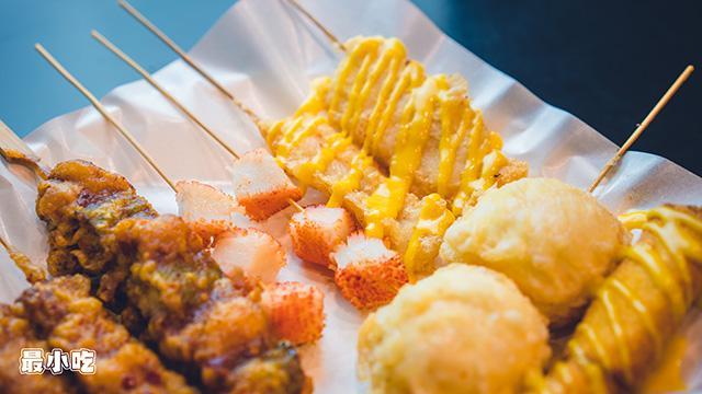 平顶山小路里的美食——跨界小哥的风格炸串,吃起来究竟是哪样?插图19