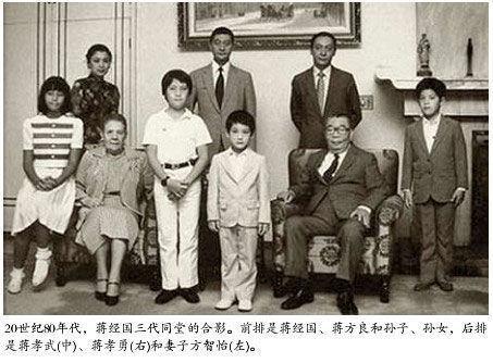 海峽關注丨蔣介石曾孫蔣友青恐嚇案定案(附:蔣家第四代都幹啥)