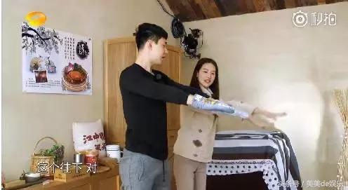 陳都靈和劉憲華要戀愛了?於《嚮往的生活》結緣,如今就要撒糖?