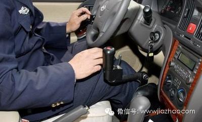 关于驾驶证,你知道多少?插图(3)