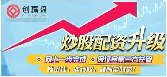 上海松特股票配资,股票配资公司证券配资平台创赢盘:消费白马股慢牛配资行情仍在延续