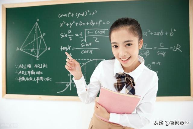 高中数学函数部分上课课件,适合高一、高三学生(232张幻灯片)