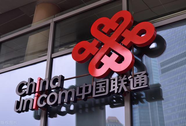 中国联通集采电力电缆:总长度1275万米,限价6.25亿-今日股票_股票分析_股票吧