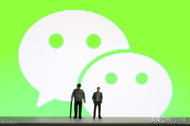 微信群转账新规出台,7月1日将正式实施,上亿用户将无法使用转账-微信群群发布-iqzg.com