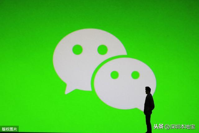 微信群推出新功能!很多人都在比!快看看你多少分-微信群群发布-iqzg.com