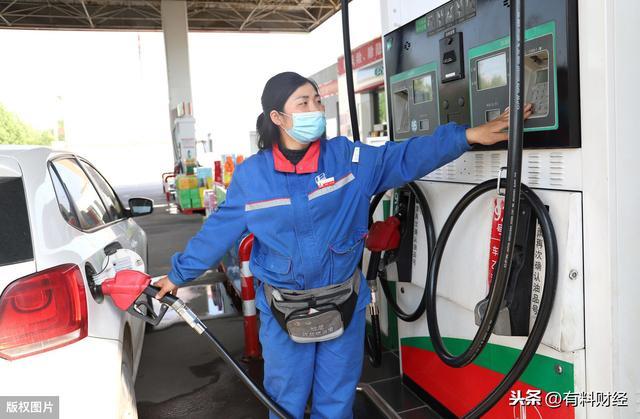 油价调整信息:今天5月4日,全国加油站最新92号、95号汽油价格_极速赛车微信群