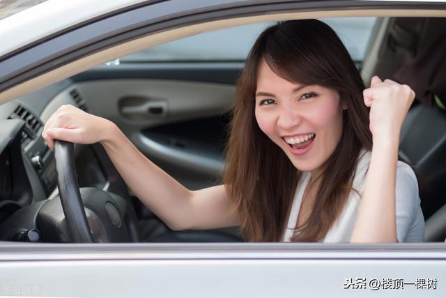 女司机,资质平平,40天拿到C1驾照的心路历程插图(12)