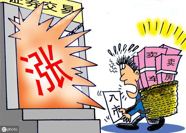 雅百特股股权质押是好是坏,雅百特(002323)证券虚假陈述案受害投资者维权攻略