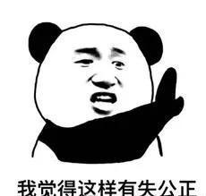 """揭秘:号称零撸的""""养猫赚钱""""骗局套路插图2"""