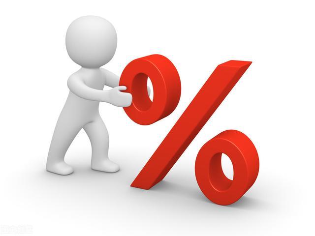 LPR利率转换在即,到底要不要转,专家给出了答案www.smxdc.net