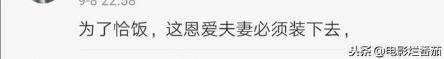 """看到这些细节,终于知道李湘为什么一次次""""原谅""""王岳伦了-第2张"""