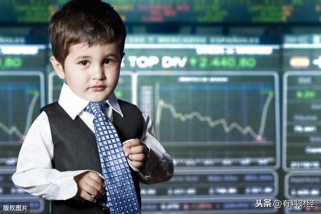 今天,欧美股市行情集体大跌!股民忧心:A股下周能独善其身吗?_极速赛车信誉公众号群