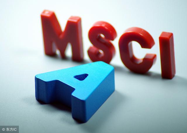 关于激光的沪深股市股票机制,大族激光从MSCI指数中被剔除说明了什么