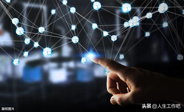 區塊鏈科技2020年5月3日重要動態見聞一覽