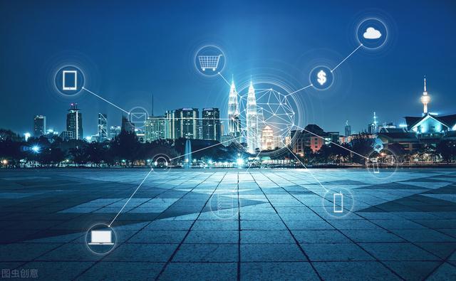 社会在发展、时代在变迁每一次新的进程出现都将彻底颠覆以往的生活方式从毛坯1.0时代到智慧生活4.0时代人们的居住环境经历一场前所未有的新变革智慧社区是什么?智慧社区是利用物联