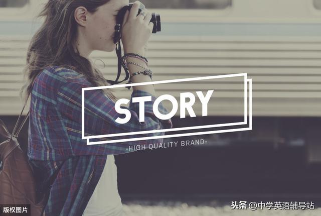 1个故事搞定220个高频词汇!收藏起来讲给学生听