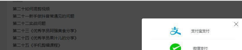 搭建虚拟资源下载站的经验分享,一个自动化赚钱项目了解下!
