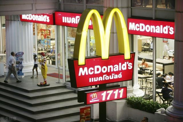 澳大利亚麦当劳将开展大规模招聘活动 雇佣超过1.74万名员工