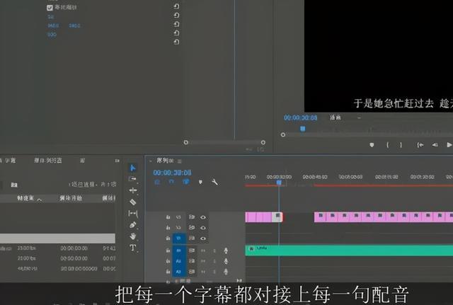 深度拆解电影解说视频项目,看完马上能实操,亲测有效的副业指南!