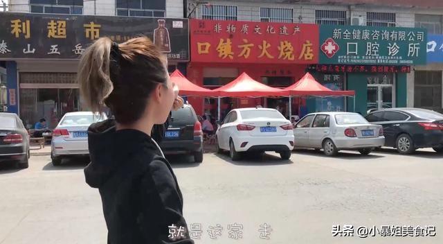 深藏山東萊蕪的非遺燒餅店,竟開了半個多世紀
