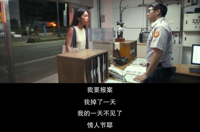 今年的华语爱情片,我只推荐这一部插图24