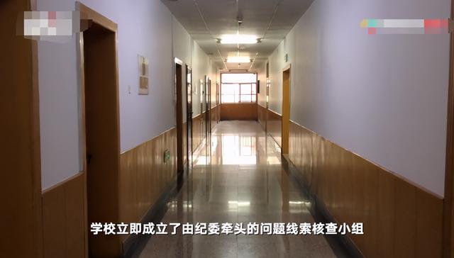 西安一高校系领导被指性骚扰女生致其抑郁自杀 校方:省纪委已立案调查 全球新闻风头榜 第7张