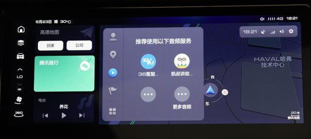 手机微信群有小程序,微信群车联有小场景,未来新款哈弗F7将率先配备-微信群群发布-iqzg.com