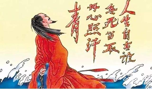 """中国古代史上的""""九圣"""",诗圣是杜甫,酒圣你知道是谁吗?"""