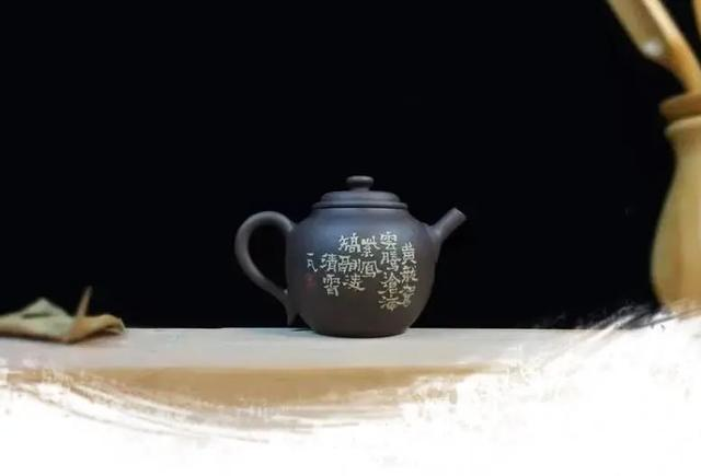 潘博-80后实力紫陶制作匠人 紫陶特点-第17张