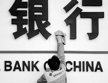 为什么银行的利率高达5%,很多人却不愿意买?