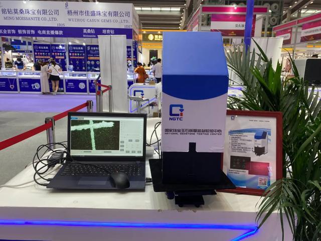 2020深圳国际珠宝展:看培育钻石如何撬动市场新蓝海-第17张