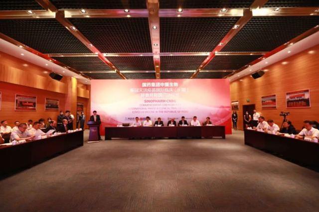 又添一国!国产新冠灭活疫苗将在南美国家开展三期临床试验www.smxdc.net
