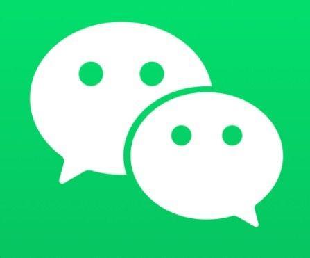 微信 Android 版 7.0.20 内测版发布:新增聊天「不显示」选项