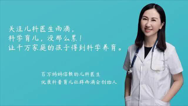 """罕见!男宝刚满月,竟又""""生""""了一个""""宝宝""""!医生:百万分之一-服务大众健康生活"""