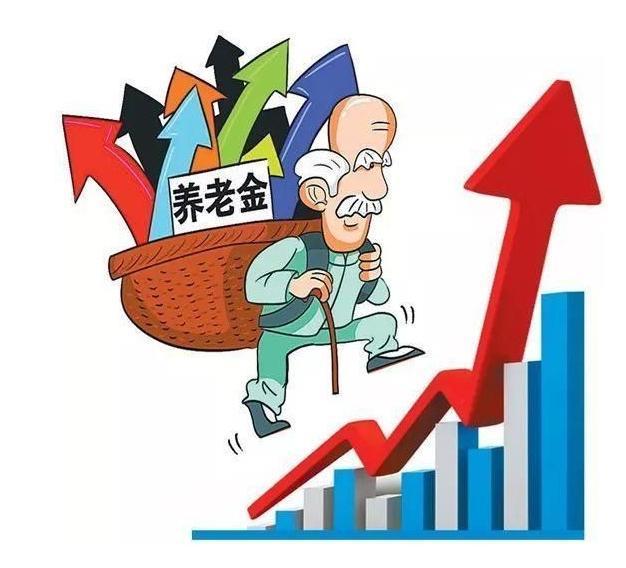 好消息!下半年开始,你的工资可能要变多了-今日股票_股票分析_股票吧