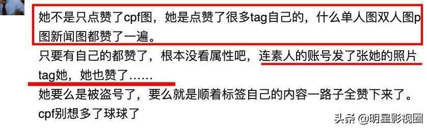 孫藝珍凌晨承認與玄彬交往?ins點贊的這條英文評論就是證據?