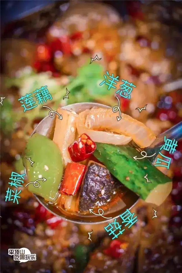 """5折!平顶山这8家明星餐饮团结搞事变,要让你""""吃不了兜着走""""!插图28"""