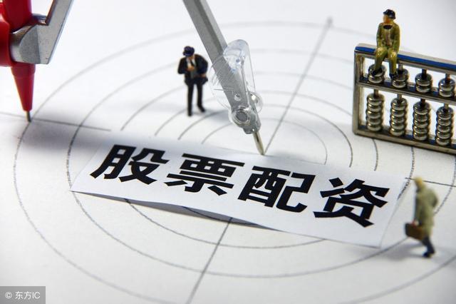上海松特股票配资,股票配资的最新介绍