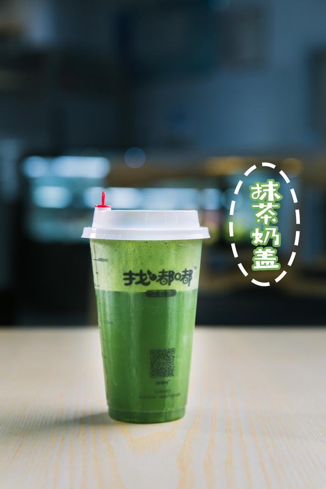 晓得你嘴刁,才引荐平顶山这家轻食茶饮店的仙人掌果汁和烧仙草插图16