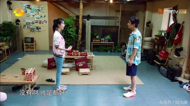 《嚮往的生活》劉憲華對陳都靈發脾氣被批小心眼,其實大華很委屈